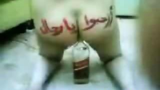 Arab honey bonks the bottle-ASW028